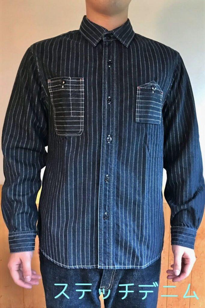 ストライプデニムワークシャツ