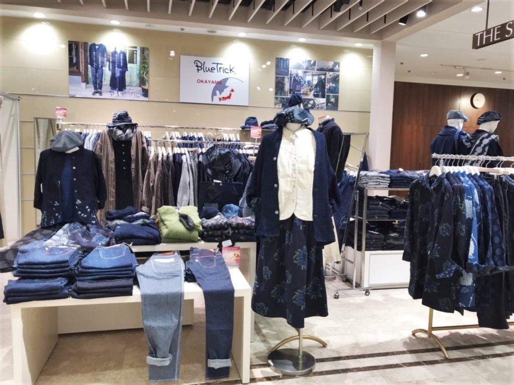 【BlueTrick】札幌三越イベント